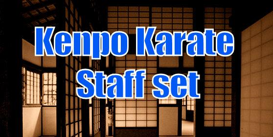 Kenpo Black Belt - Image Of Belt |American Kenpo Belt Ranking