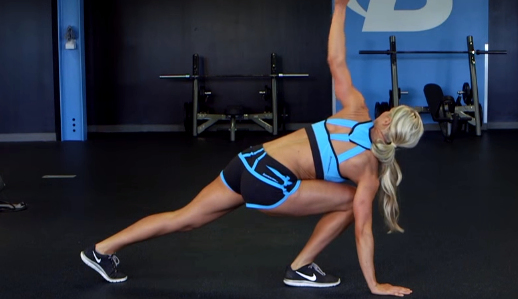 This is a Hip Stretch with Twist Exercise Guide