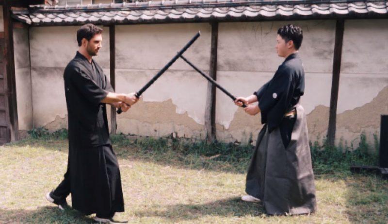 Learn what is a samurai
