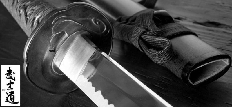 The making of a Samurai Katana